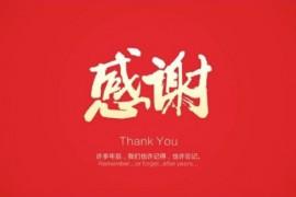有效任务已达7k个,迎财宝团队感谢大家的支持!