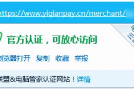 软件自助购买/安装注册