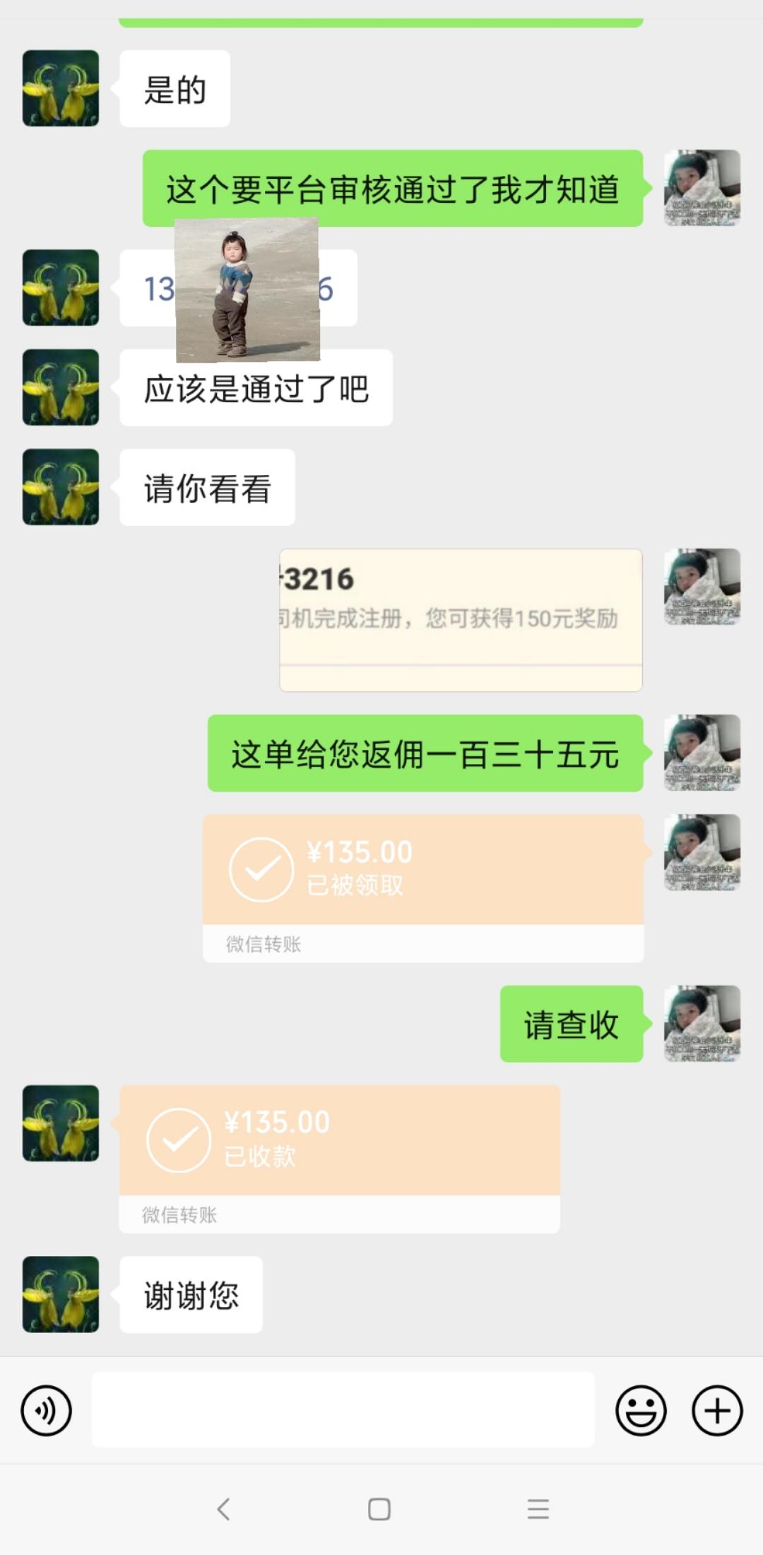QQ图片20210109152305.jpg